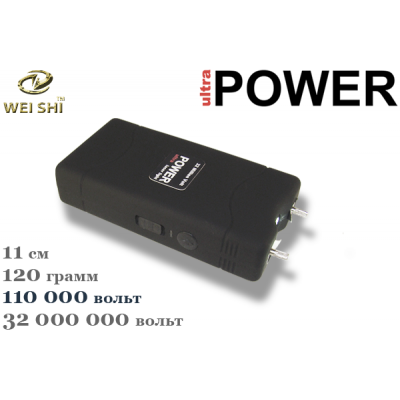 Электрошокер Power ultra